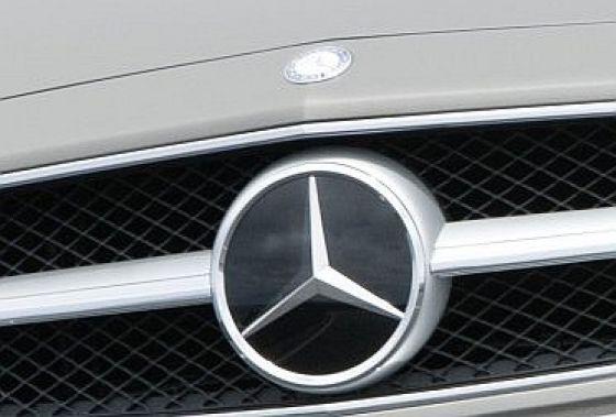 Az MTSZSZ bérmegállapodást kötött a kecskeméti Mercedes gyárral